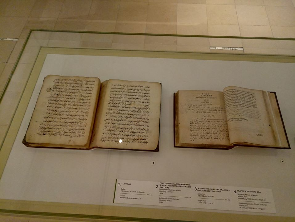 Sudanda topilgan Qur'on nusxasi