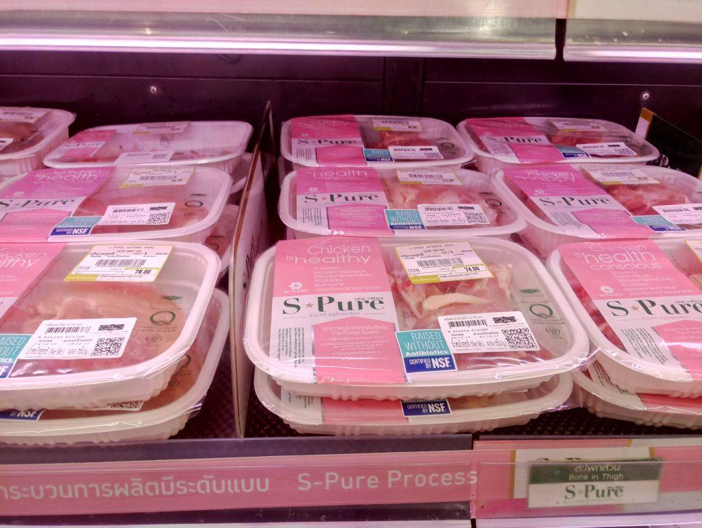 Home fresh mart supermarketidagi halol tamg'ali tovuq go'shti