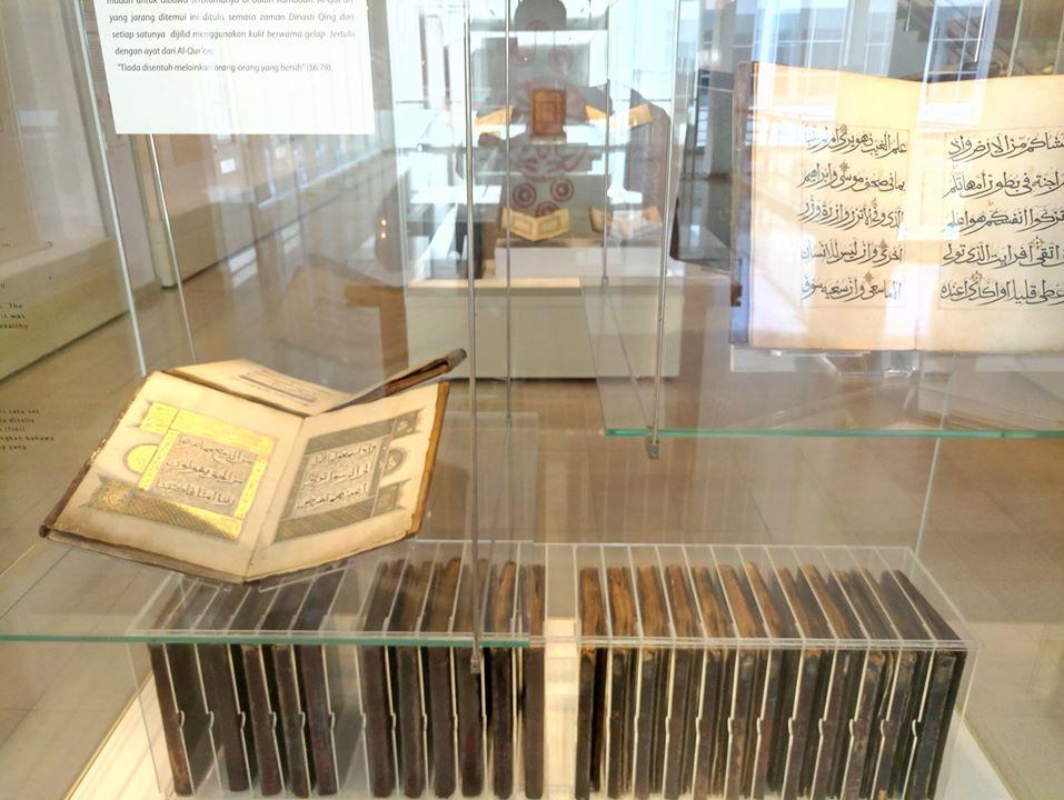 Qur'onning Xitoydagi nusxasi