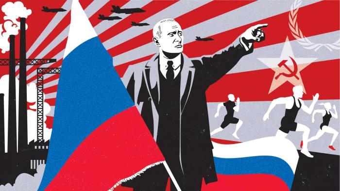 Rus tiliga rasmiy maqom berish